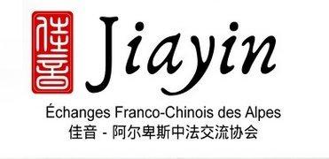 Jiayin - Echanges franco-chinois et E-learning